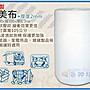 海神坊=台製 2mm 舒美布 105*13500cm 搬運包裝 寄貨 保護產品 舒美袋 氣泡紙 泡棉 3入5200元含運