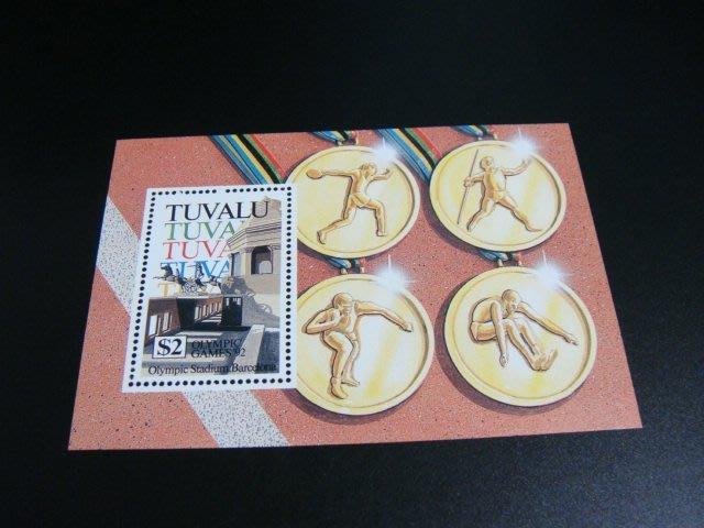 吐瓦魯-金牌奧運 -新票小全張1套-原膠上品