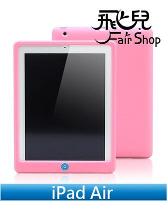 【飛兒】 繽紛好心情  iPad Air 聰明豆 防摔 矽膠套 軟殼 保護套 多色可選 iPadAir iPad5