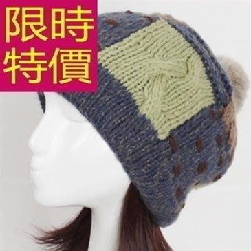 毛帽針織亮麗-好搭英倫禦寒羊毛女帽子4色63w49[獨家進口][米蘭精品]