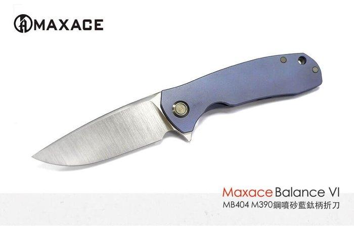 【angel 精品館 】Maxace Balance IV M390鋼 藍鈦柄快開折刀 MB404