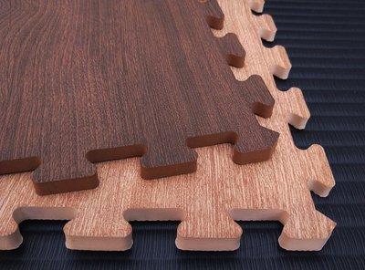 【地墊工場】地墊 仿木紋 32*32*1.0~1.2 cm 安全 巧拼墊 EVA 地墊 軟墊