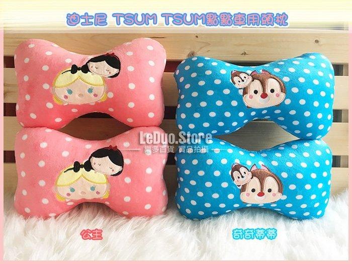 樂多百貨 迪士尼 tsum tsum 公主 奇奇蒂蒂 車用頭枕/車枕/護頸枕/汽車精品/拉拉熊史迪奇史努比kitty小新
