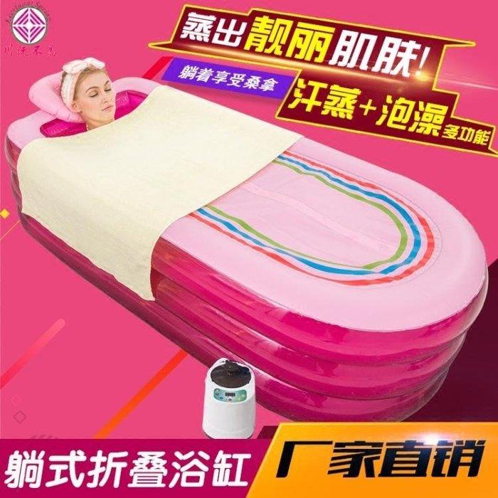 蒸汽桑拿浴箱汗蒸箱家用熏蒸機加厚家庭浴缸泡澡桶桑拿房月子發汗