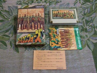 『懷舊電玩食堂』《純日版、盒書》【任天堂紅白機(FC)】實體拍攝 FC大戰 Famicom Wars