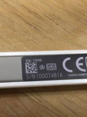新竹 老師傅 TR15(TR350)軟體升級成 TR35(TR350S)