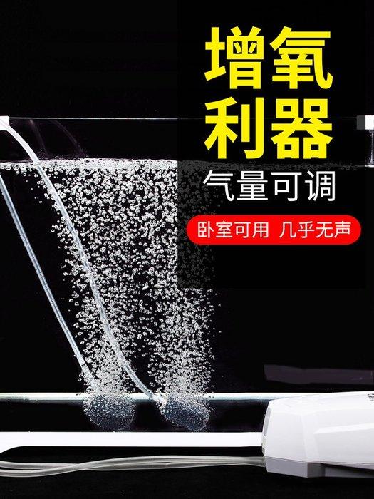 千夢貨鋪-小型魚缸氧氣泵超靜音水族箱增氧泵養魚充打氧機制加氧器家用氣棒#魚缸用品#造景#仿真裝飾#擺件#充氣氧氣