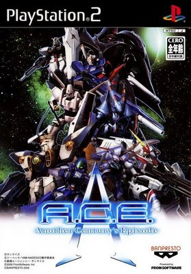 【二手遊戲】PS2 異世紀機器人大戰 ACE 日版【台中恐龍電玩】