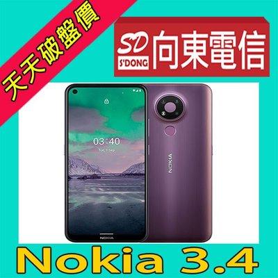 【向東-新北三重店】Nokia 3.4 3+64g 6.39吋 搭中華5G999高速吃到飽 1元