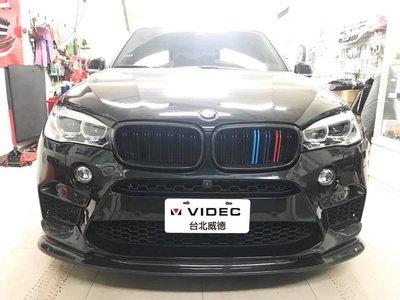 威德汽車 HID BMW F15 X5 升級 F85 X5M 樣式 空力套件 大包  保桿