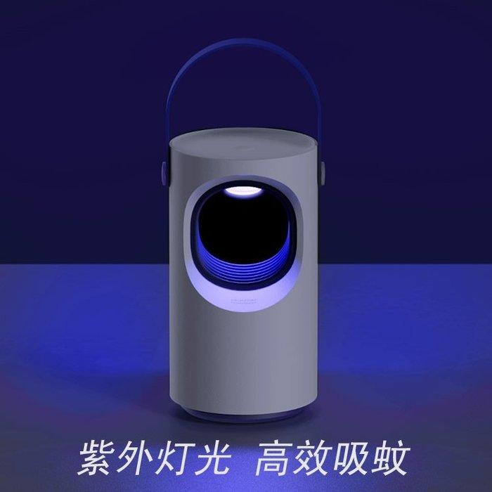 日本黑科技紫外線室內一掃光滅蟲燈電子去驅蠅家用滅蚊燈