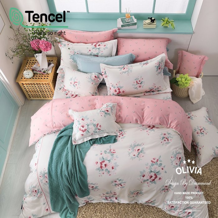 【OLIVIA 】DR1080 Kathleen (粉) 標準雙人鋪棉床罩七件組   棉天絲系列 全程台灣生產製作