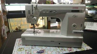 SED鴿子窩:車樂美 JANOME 仿工業平車縫紉機 1600PQC 可貨到付款