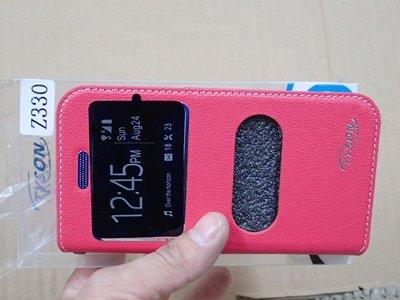 貳 TYSON Acer Liquid Z330 雙視窗 皮套 Z330 太森 視窗 台中市