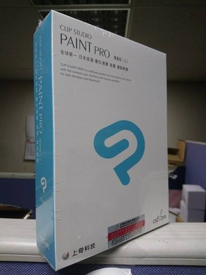 【Wacom 專賣店】Clip Studio Paint Pro 中文版 Win/Mac 三年使用期限版