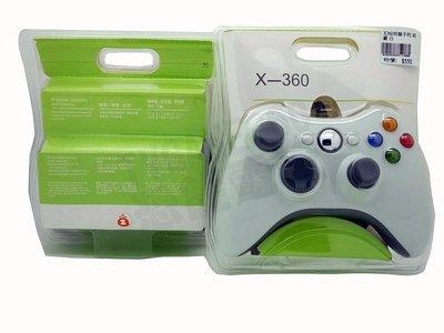 XBOX360 副廠有線手把 有線控制器 把手 搖桿(白色)【台中恐龍電玩】