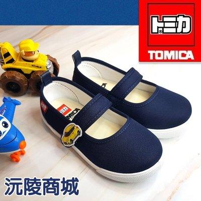 【沅陵商城】男童 TOMICA 多美小汽車休閒鞋