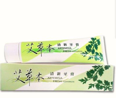 艾草清新牙膏Artemisia fresh toothpaste