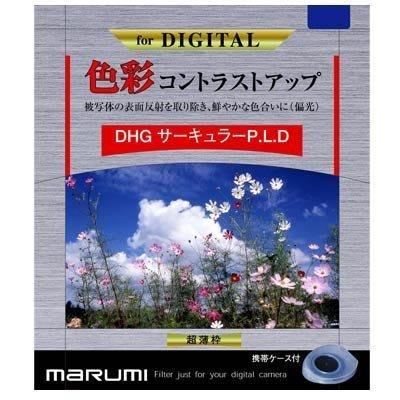 【3】【eWhat億華】 Marumi...