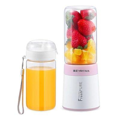 金正榨汁機家用全自動果蔬多功能迷你學生電動榨汁杯便攜式水果汁