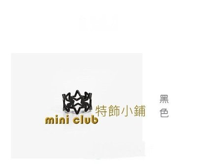 mini club特飾小店**全新日韓款式星星戒指介指 ** $10包郵