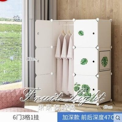 ☜男神閣☞衣櫃 簡易衣櫃塑料組裝布衣櫥省空間實木板式出租房衣櫃簡約現代經濟型