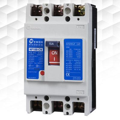 【士林電機】無熔線斷路器 NF 100CN 3P 60A 75A 100A 無熔絲開關