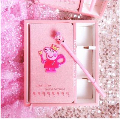 ❤️禮品苑❤️ [現貨]  韓國可愛少女心 粉色佩佩豬筆記本 文具禮盒 筆記本禮盒 生日禮物 聖誕禮物 交換禮物 送禮