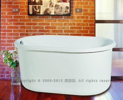 《振勝網》特價衛浴 壓克力浴缸 泡澡浴缸 獨立浴缸 90cm&105cm 兩種尺寸任選 / 台北及新北免運