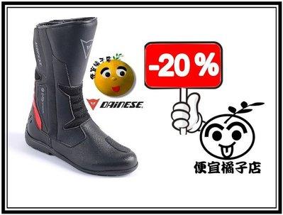 Dainese 長筒基本款車靴 TEMPEST  D-WP 防水車靴 (可刷國旅卡)原價8199元現貨特價優惠6550元