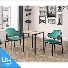 北歐工業風波士頓2尺實木圓角餐桌(19I20/B438-06)
