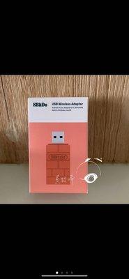 八位堂 8位堂 8Bitdo USB接收器 支援PS4手把,新版包裝