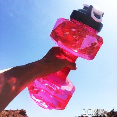 水杯 啞鈴水杯運動健身超大容量2600ML水壺戶外太空杯活動創意禮品水杯 全館免運