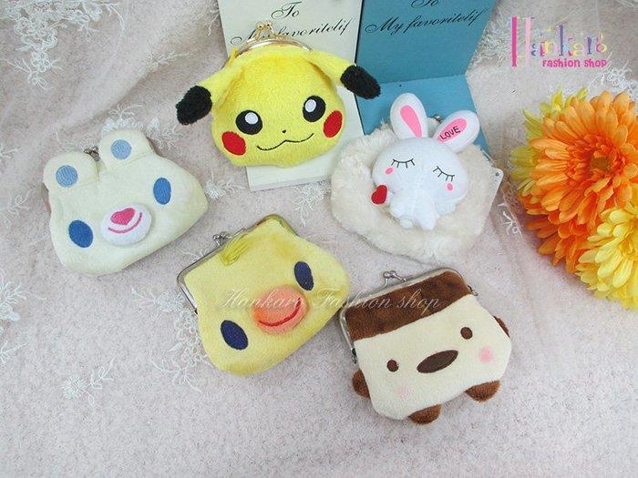 ☆[Hankaro]☆日韓流行可愛動物造型夾框零錢包(樣品出清)