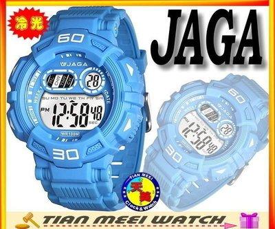 【天美鐘錶店家直營】【下殺↘超低價有保固】全新原廠公司貨-JAGA-100M運動冷光電子錶 M1001A-EE