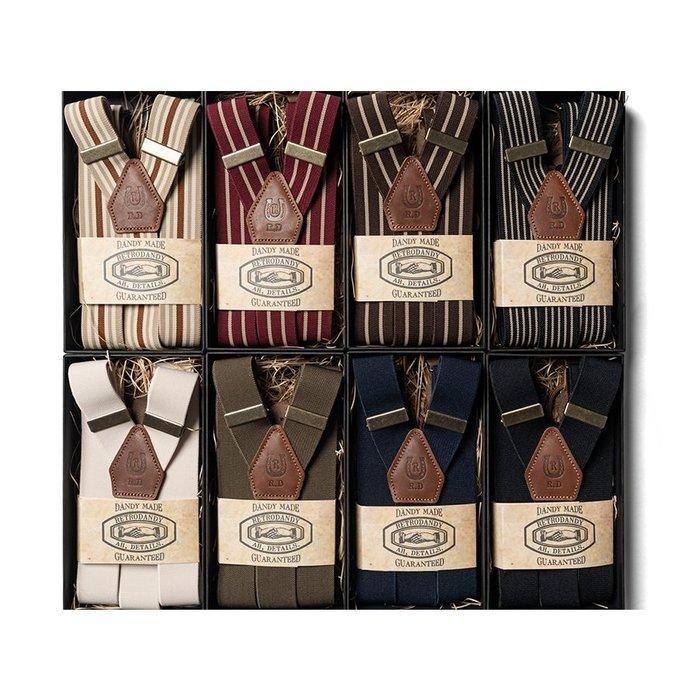 { POISON } RETRODANDY OLD PARR GENTS 刷舊黃銅金屬 真皮經典兩用式吊帶