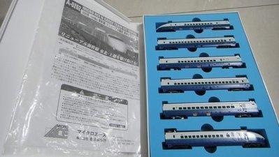 MICRO ACE 200系1500番A-0262(請先問與答)