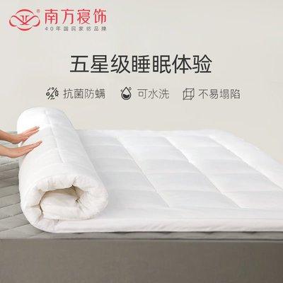 優品雜貨店 床墊軟墊加厚單人雙人床褥1.8m地鋪睡墊褥子墊被學生宿舍(規格不同價格不同請諮詢喔)