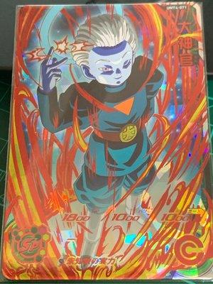 [台版]七龍珠機台卡片 Super Dragon Ball Heroes 第四彈 四星卡 UMT4-071 大神官