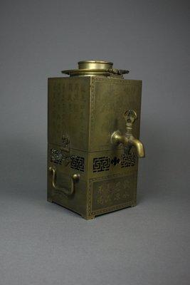 悅年堂 --- 清 銅 溫酒壺
