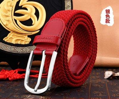 【蘑菇小隊】男士禮物本命年紅腰帶屬狗 帆布編織褲帶女 皮帶男青年針扣-MG54847