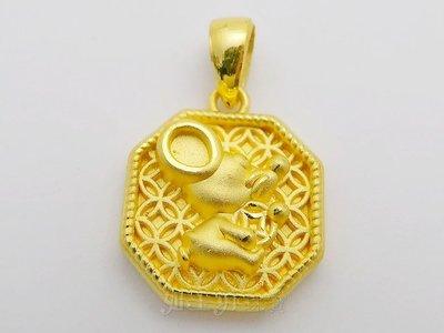 如玉坊珠寶   硬金八方古錢鼠墜  黃金墜子 AA&