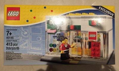 LEGO 40145 樂高商店