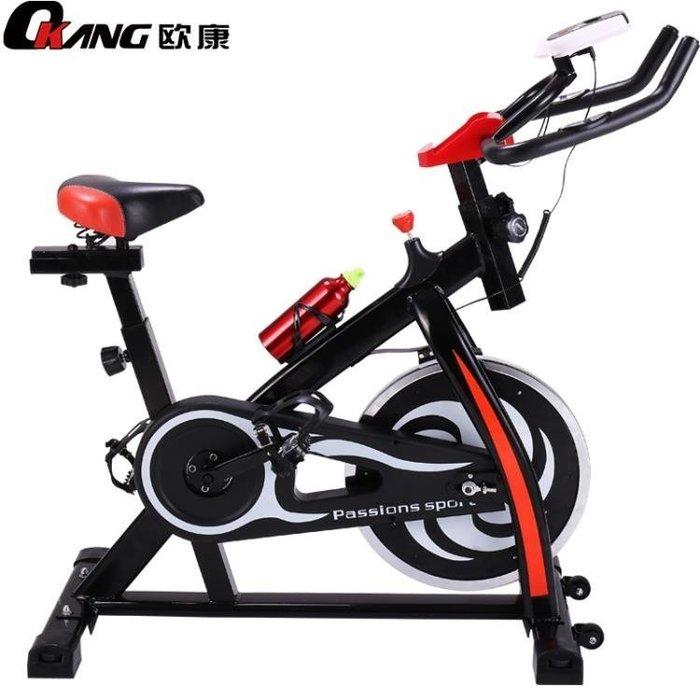 【不二藝術】歐康動感單車超靜音健身車家用腳踏車室內運動自行車健身器材BYYS173