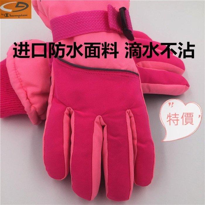 東大門平價鋪   保暖手套男女士戶外玩雪防水加厚分指滑雪手套,新雪麗手套