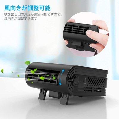 攜帶風扇機 風扇機 3段風量 涼感衣 REON POCKET 中暑 防熱對策 foodpanda 外送 快遞 USB充電