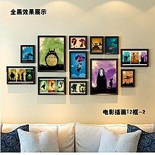 歐美經典高分電影海報海報裝飾畫框有框畫照相片牆 組合相框掛畫(6組可選)