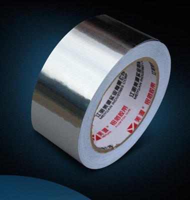 5cm加厚純鋁箔膠帶油煙機管密封補鍋防水膠布防曬耐高溫錫紙-喜氣洋洋