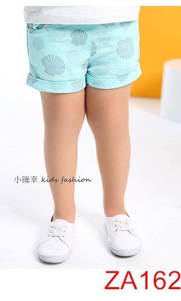 小確幸衣童館ZA162 歐美款梭織純棉童褲休閒短褲鬆緊褲頭雙口袋 夏日清涼水藍色貝殼印花