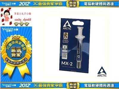 【35年連鎖老店】Arctic-Cooling MX-2 高效能散熱膏(4g)有發票/